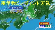 南伊勢の天気予報,神前浦,釣り船/勇一丸
